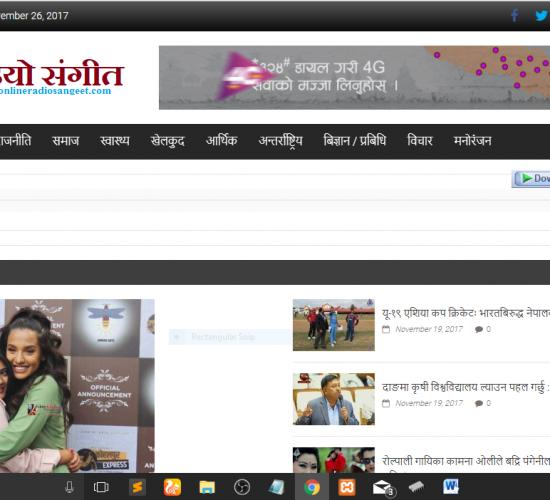 Online Radio Sangeet